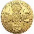 Скупка царских монет
