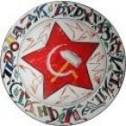 Оценка фарфора Советского периода в Москве