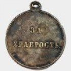 Продать царские ордена и медали