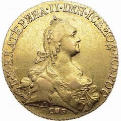 Оценить и продать царские золотые и серебряные монеты