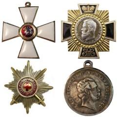 Информация для желающих продать ордена и медали.