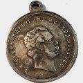 Скупка царских орденов и медалей