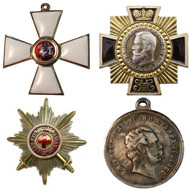 Скупка медалей в воронеже global coins ru